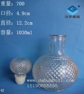 1000ml地球玻璃酒瓶