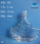 250ml枫叶玻璃酒瓶