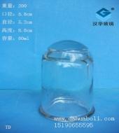 80ml玻璃灯罩