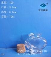 70ml心形工艺玻璃瓶