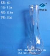270ml玻璃花瓶