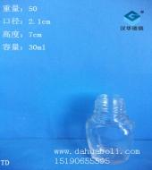 30ml指甲油玻璃瓶