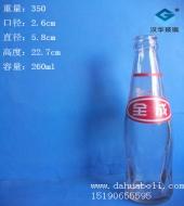 250ml烤花汽水玻璃瓶