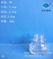 40ml墨水玻璃瓶