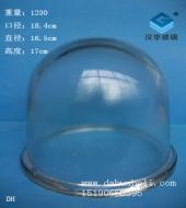 防爆玻璃灯罩
