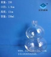 230ml葫芦玻璃酒瓶