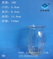 200ml玻璃花瓶