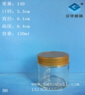 130ml膏霜玻璃瓶