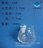 160ml出口工艺玻璃烛台